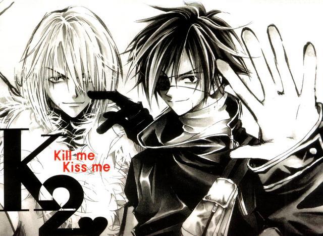 Kill me, Kiss me 120