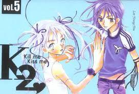 Kill me, Kiss me 219