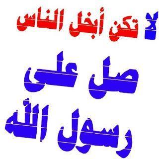 منتدى ابو طلال الحميري رحمه الله