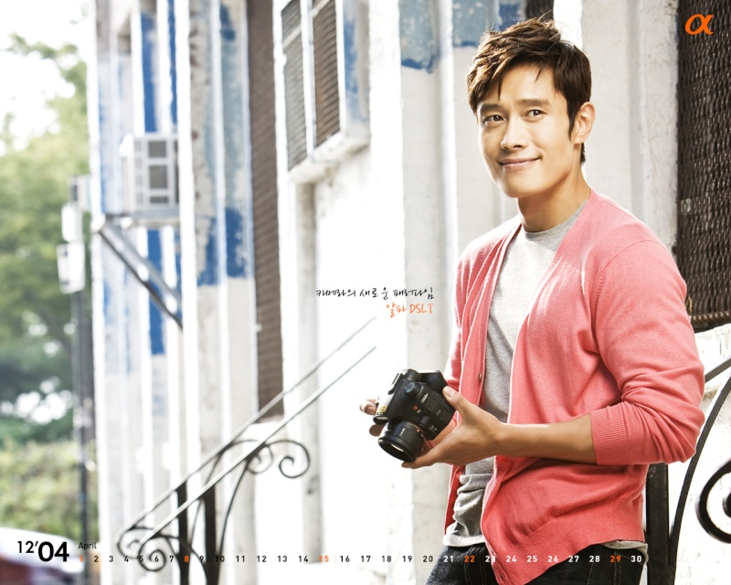 Lee Byung Hun tourne pour Sony aux USA 1280_123
