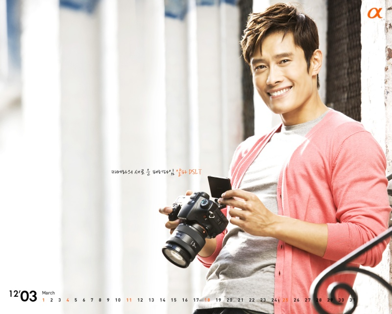 Lee Byung Hun tourne pour Sony aux USA 1280_124