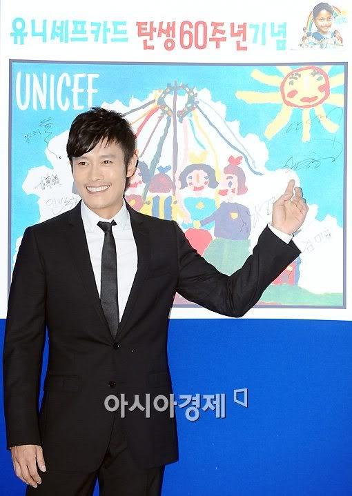 Représentant de l'UNICEF 20091010
