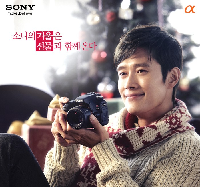 Lee Byung Hun tourne pour Sony aux USA 20111210