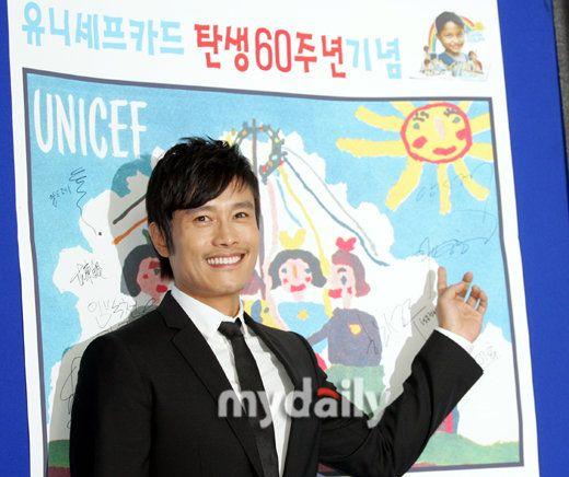 Représentant de l'UNICEF Korean10
