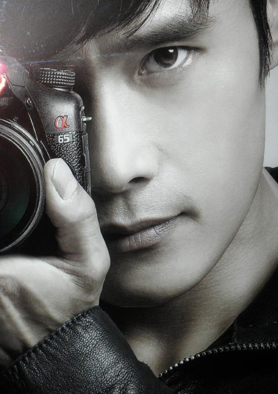 Lee Byung Hun tourne pour Sony aux USA Sony211