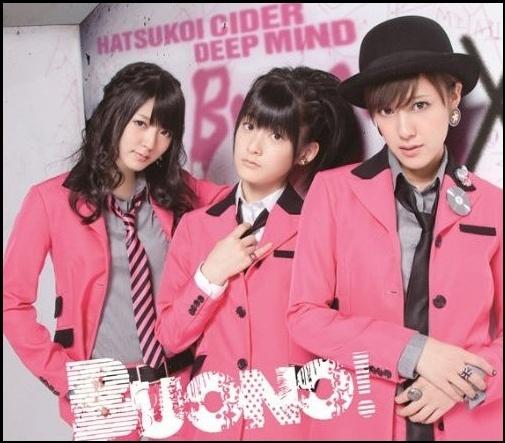 Buono ! - Hatsukoi Cider/Deep Mind Buono10