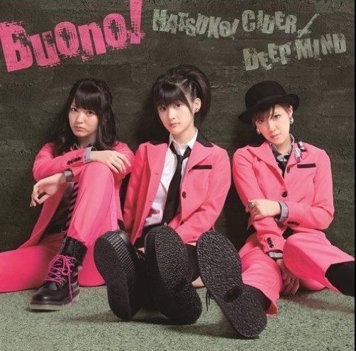 Buono ! - Hatsukoi Cider/Deep Mind Buono212