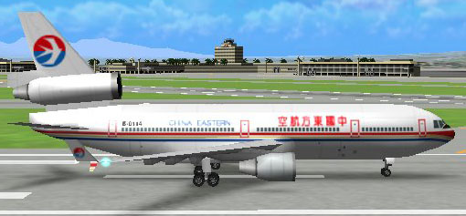 ces (China Eastern) Ces_md10