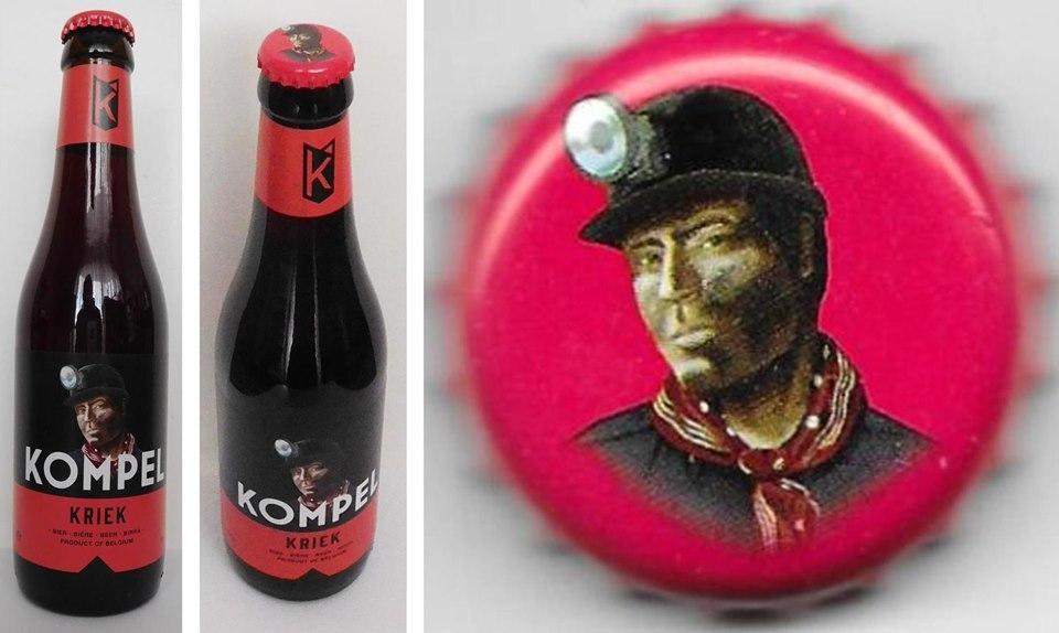 Kompel Christmas   Belgique Kompel12