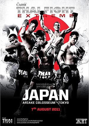 Thai Fight Extreme 2011.08.07 ((DESCARGA)) Thai-f10