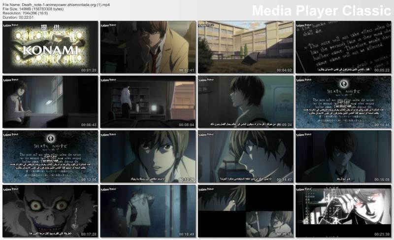 مذكرة الموت 01 مترجم    Death Note 01 Arabic    مقدم لكم من فريق أنمي باور Death_10