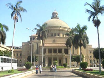 منتديات طلاب جامعة القاهرة للتعليم المفتوح(منتدي الامتيازات التعليميه)