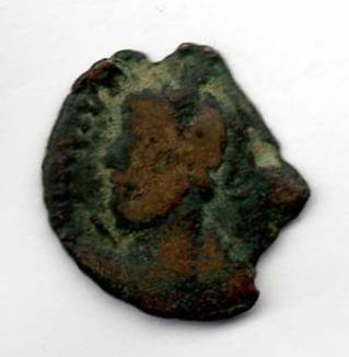 identification monnaie romaine (2) Pces0210