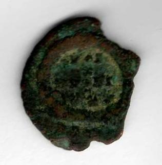 identification monnaie romaine (2) Pces0211