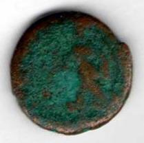 identification monnaie romaine (4) Pces0411