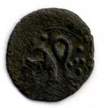 Monnaie du monde ottoman, mais ... ??? Pces0511