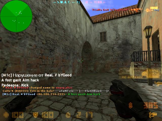 Server swat zone!! De_inf10