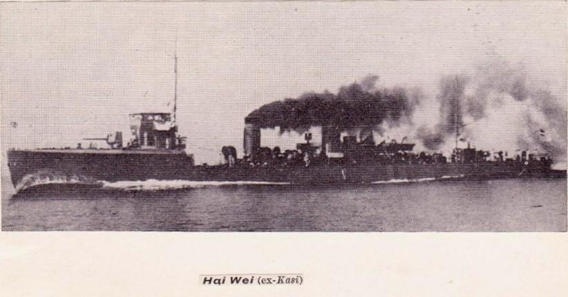 Destroyers japonais - Page 5 2_hai_10