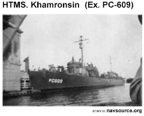 Marine thaïlandaise  3_kham10