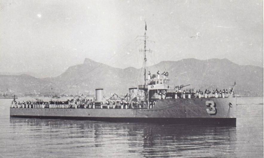 Marine brésilienne 3_piau10