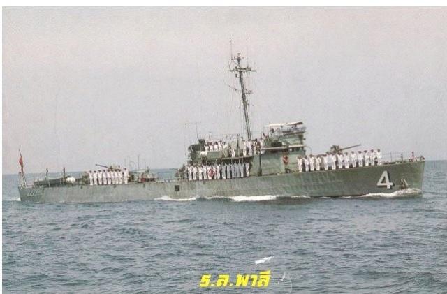 Marine thaïlandaise  4_phal10