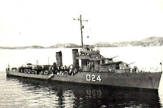 Marine brésilienne 5_gree10