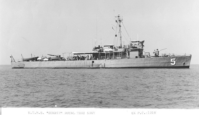 Marine thaïlandaise  5_sukr10