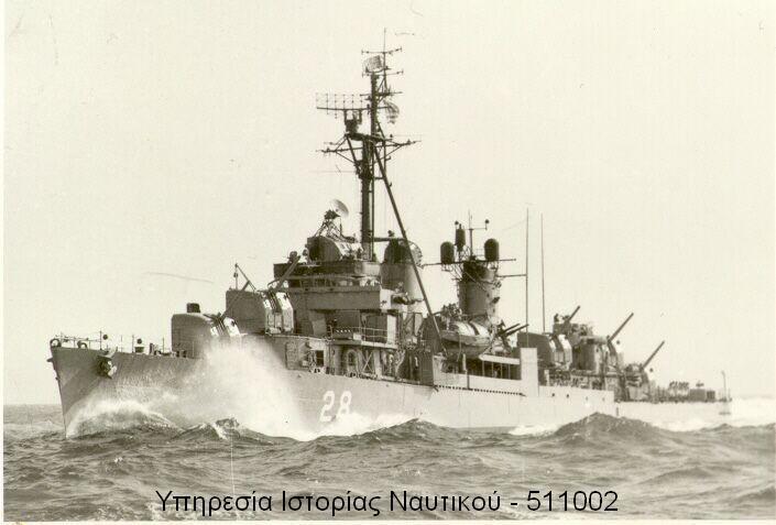 Marine grecque  - Page 3 6_thye11