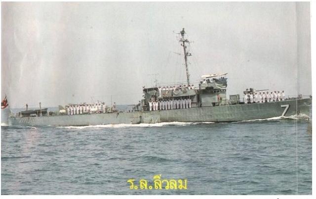 Marine thaïlandaise  7_liul10