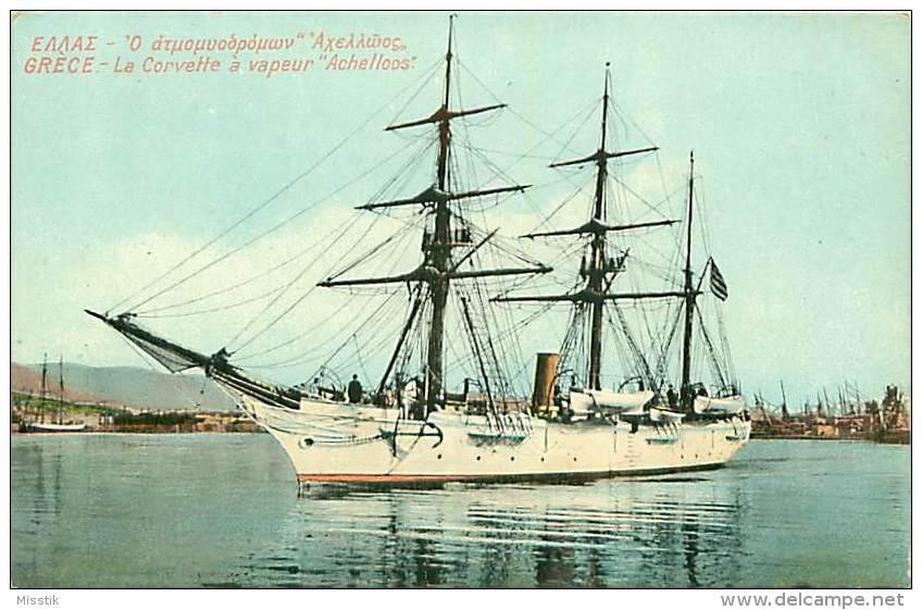Marine grecque  - Page 3 Achela10