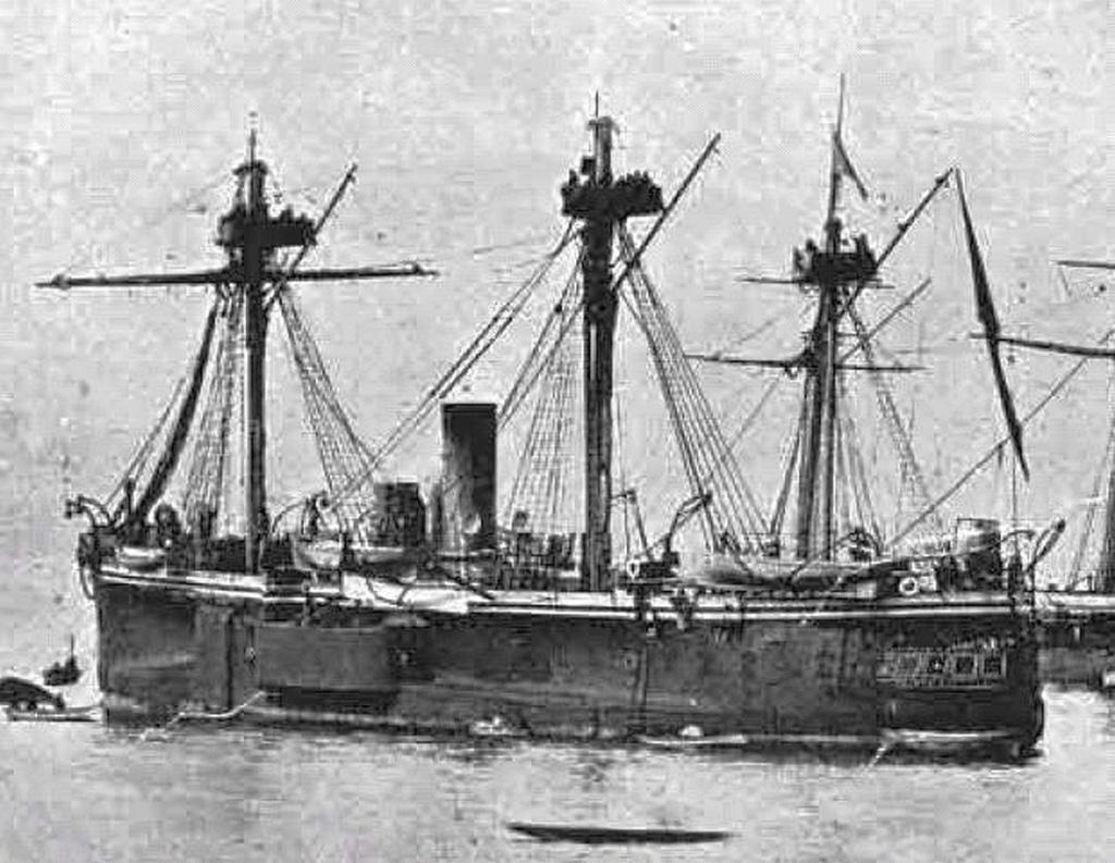 Marine chilienne Almira15