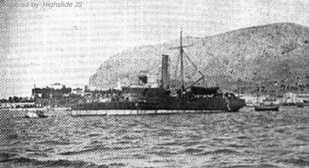 Marine grecque  - Page 3 Amvrak10