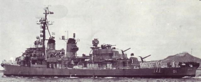 Marine Colombienne Antioq12