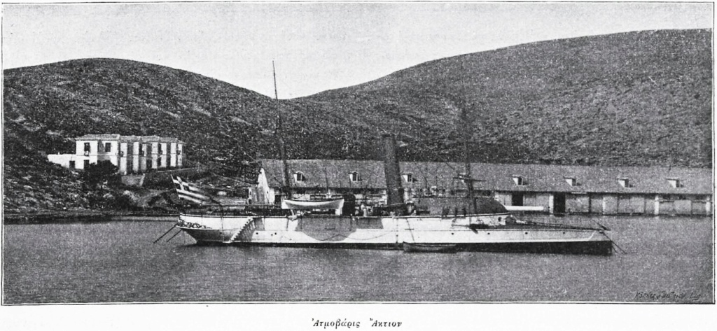 Marine grecque  - Page 3 Atmova10