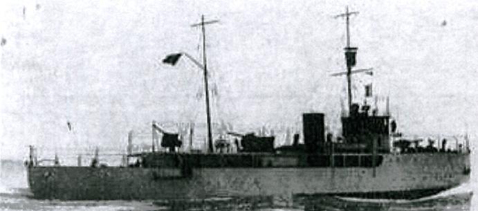 Marine iranienne  Babr10