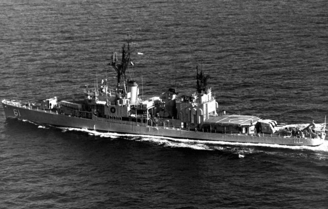 Marine iranienne  Babr_e10