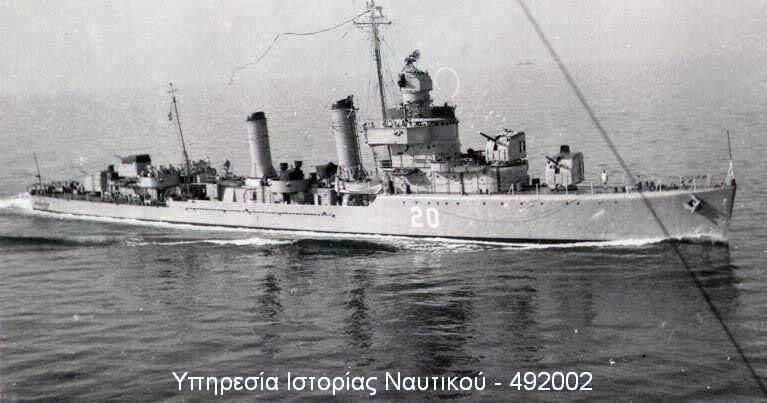 Marine grecque  - Page 3 Doxa_d10
