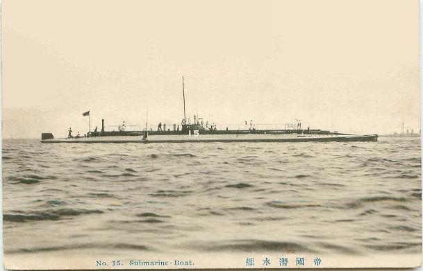 Les sous-marins japonais jusqu'en 1945 Ha10_e10