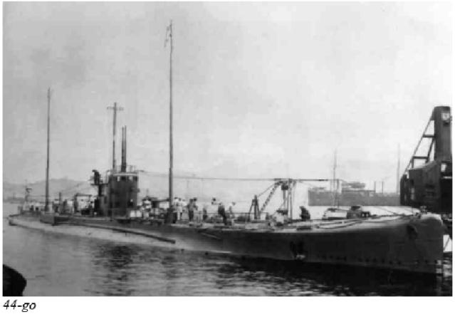 Les sous-marins japonais jusqu'en 1945 I51_ex10