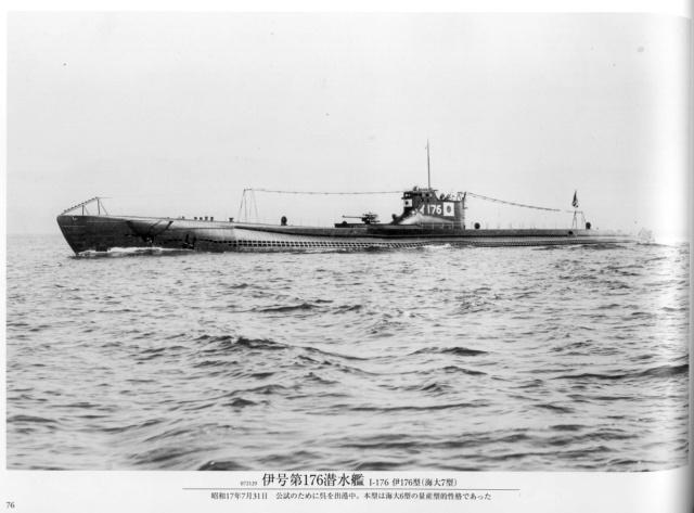 Les sous-marins japonais jusqu'en 1945 - Page 3 I76_8410