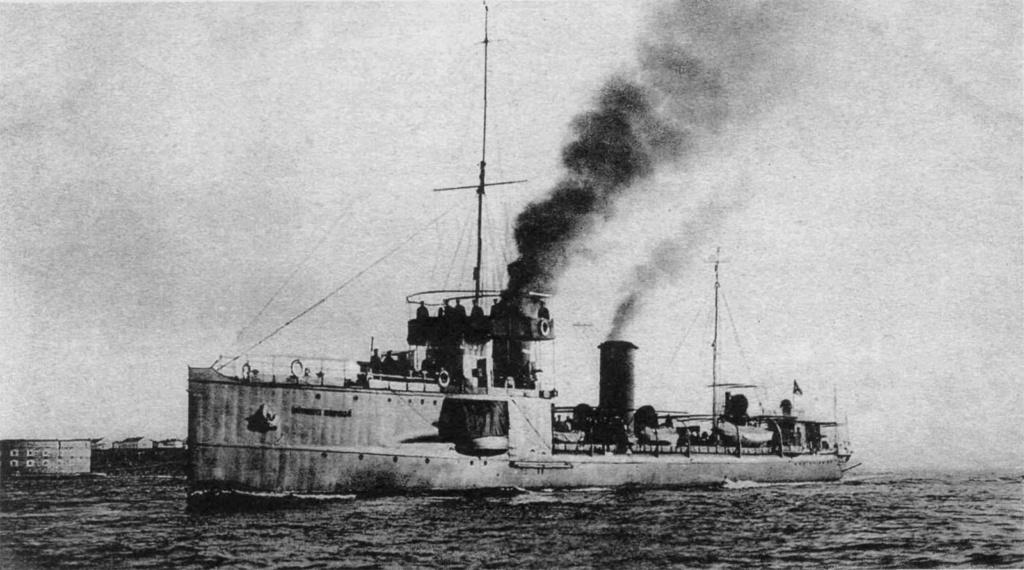 Destroyers russes/Soviétiques  - Page 7 Leiten13