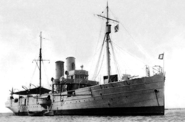 Marine du Perou  Lima_l10