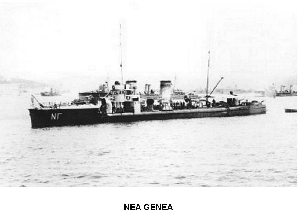 Marine grecque  - Page 2 Nea_ge10