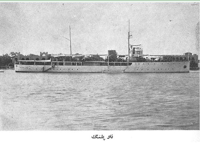 Marine iranienne  Palang10