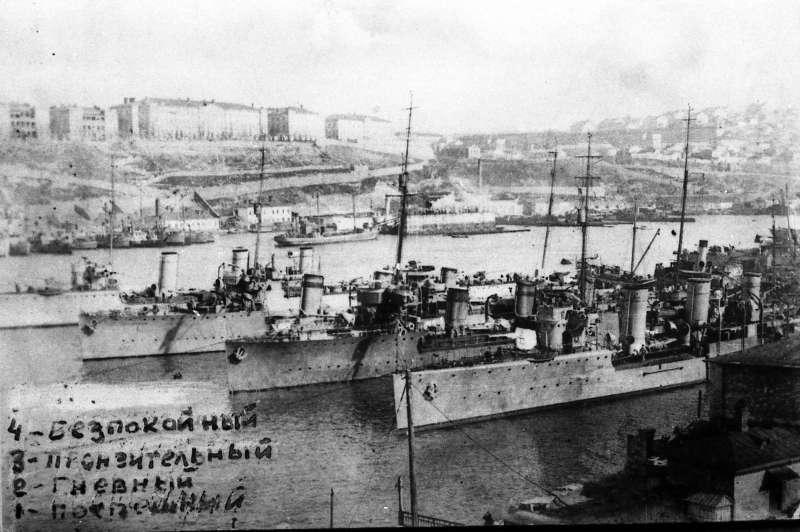 Destroyers russes/Soviétiques  - Page 7 Pospes13