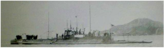 Les sous-marins japonais jusqu'en 1945 Ro16_c10