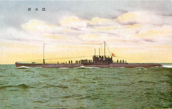 Les sous-marins japonais jusqu'en 1945 Ro61_e10
