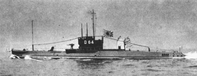 Les sous-marins japonais jusqu'en 1945 Ro6410