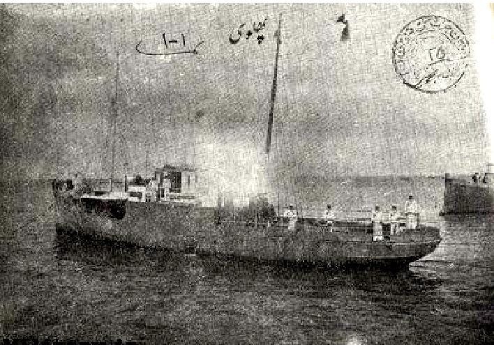 Marine iranienne  Shahin10