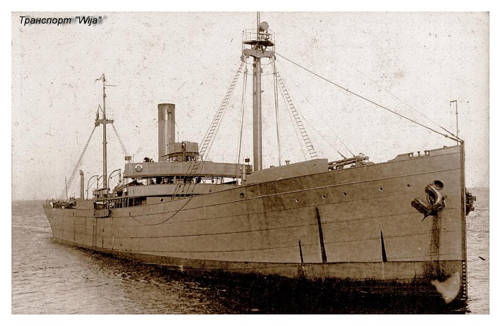 Marine polonaise  Wija_110